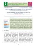 Studies on biodegradation of shrimp farm wastes by using of seaweeds