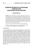 """Vài điểm bất cập trong bài """"từ ngữ địa phương và biệt ngữ xã hội"""" (sách giáo khoa Ngữ văn 8 hiện hành)"""