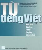 Từ tiếng Việt: Phần 2
