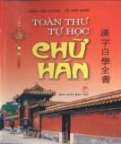 Tự học chữ Hán: Phần 2