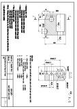 Đáp án đề thi học kỳ I năm học 2019-2020 môn Hình họa -Vẽ kỹ thuật - ĐH Sư phạm Kỹ thuật