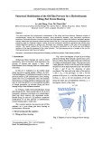 Numerical modelization of the oil film pressure for a hydrodynamic tilting-pad thrust bearing