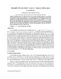 """Tìm hiểu về cấu trúc """"V1-eo V2"""" trong tiếng Hàn"""