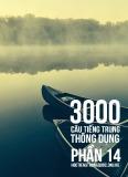 3000 câu đàm thoại tiếng Trung - Phần 14