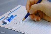 Đề thi thử trắc nghiệm kì thi THPT Quốc gia năm 2017 môn Toán