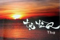 Sưu tầm các bài văn mẫu hay về bài thơ Tự tình II của Hồ Xuân Hương