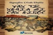 Sưu tầm các bài văn mẫu hay về bài Văn tế nghĩa sĩ Cần Giuộc của Nguyễn Đình Chiểu