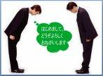Bộ sưu tập hình ảnh văn hóa giao tiếp của người Nhật